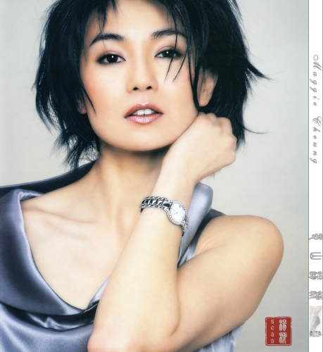 Maggie Cheung - Photo Set